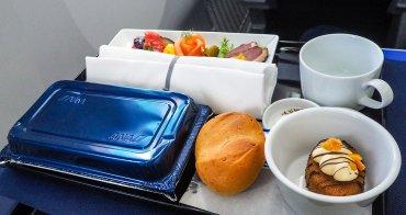 心得分享⎮ANA 全日空航空:台北松山(TSA)-東京羽田(HND) – 商務艙飛機餐