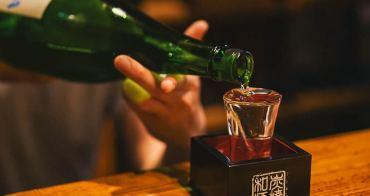 札幌貍小路居酒屋「ななふく」北海道特色下酒菜、日本酒都是主角!