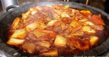【韓國首爾】Maple Tree House 超值商業午餐:辣炒濟州烤豬肉套餐