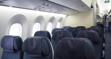 【心得分享】ANA 全日空航空:台北松山(TSA) - 東京羽田(HND) 經濟艙飛機餐