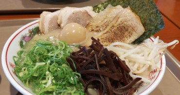 【千葉海浜幕張站】博多だるま 東京郊外吃道地九州拉麵