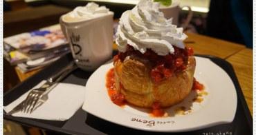 【高雄】caffe bene 카페베네(咖啡陪你)-在臺灣也能喝到韓系咖啡