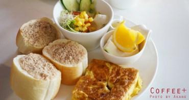 【台中多區】Coffee+ 咖啡家(河南店) 平價早午餐 (已歇業)