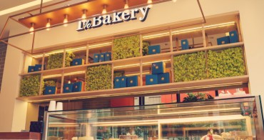 【台中南屯】1% bakery 以在地食材用心製成的美味甜點