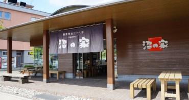 【北海道函館】連在地人都推薦!沼の家 日本傳統糰子專賣