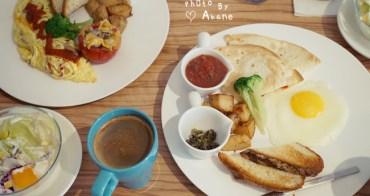 【台中西區】覺樂Cafe 早午餐/輕食/咖啡/下午茶