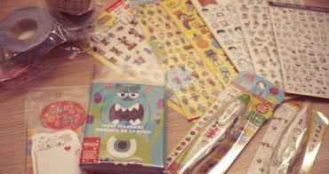 【分享】日韓文具好好買:貼紙、便利貼、花邊帶、紙膠帶