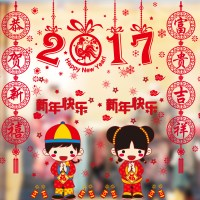 new year door decorations - 28 images - popular new year ...