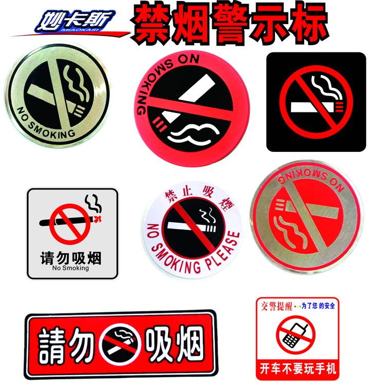 Buy Ban smoking no smoking signs prompt card warning labelauml