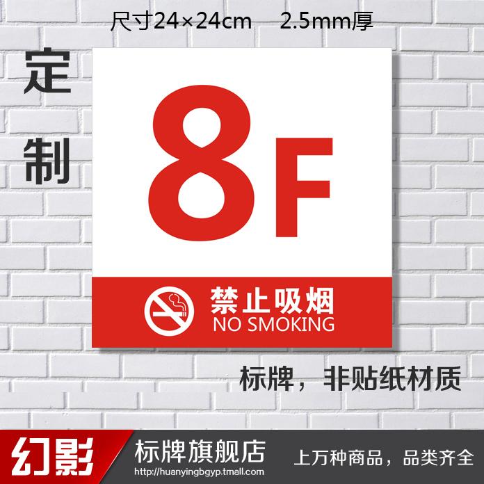 Buy Cheap hotel brand floor floor floor index cards digital number