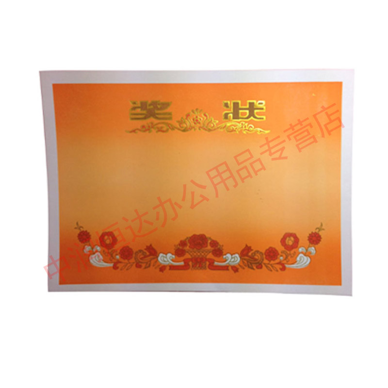 Buy Free shipping k paper certificates kindergarten small awards - free commendation letters