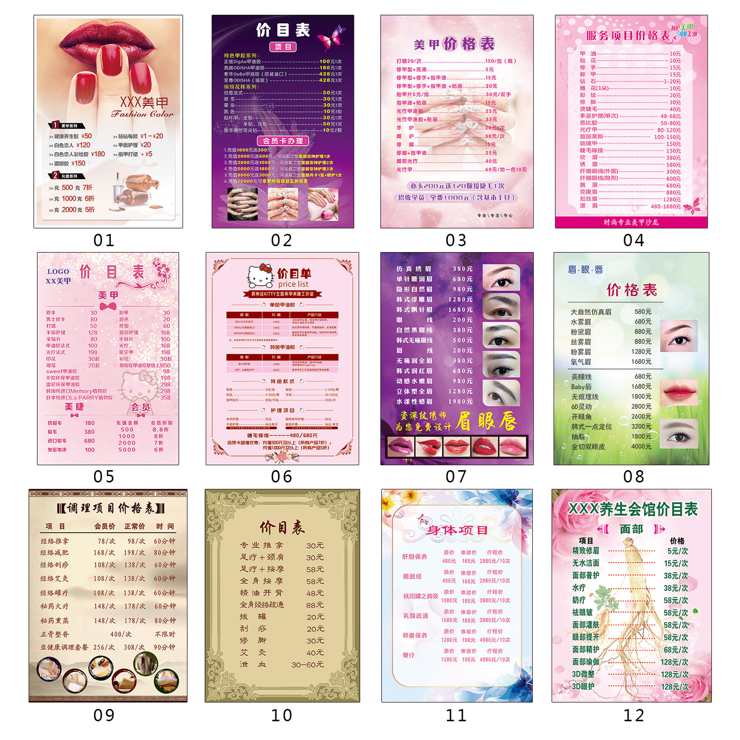 Beauty Salon Prices Beauty Salon Price List Item Price List Design Making Picture Poster Custom Advertising Sticker Poster Poster Poster Poster