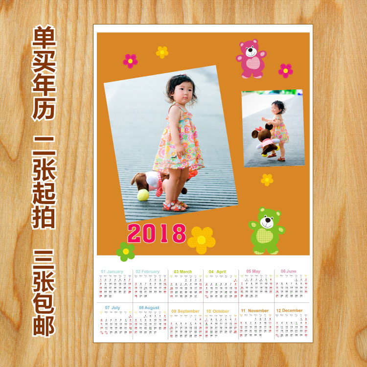 USD 548 2018 single calendar personalized calendar custom monkey