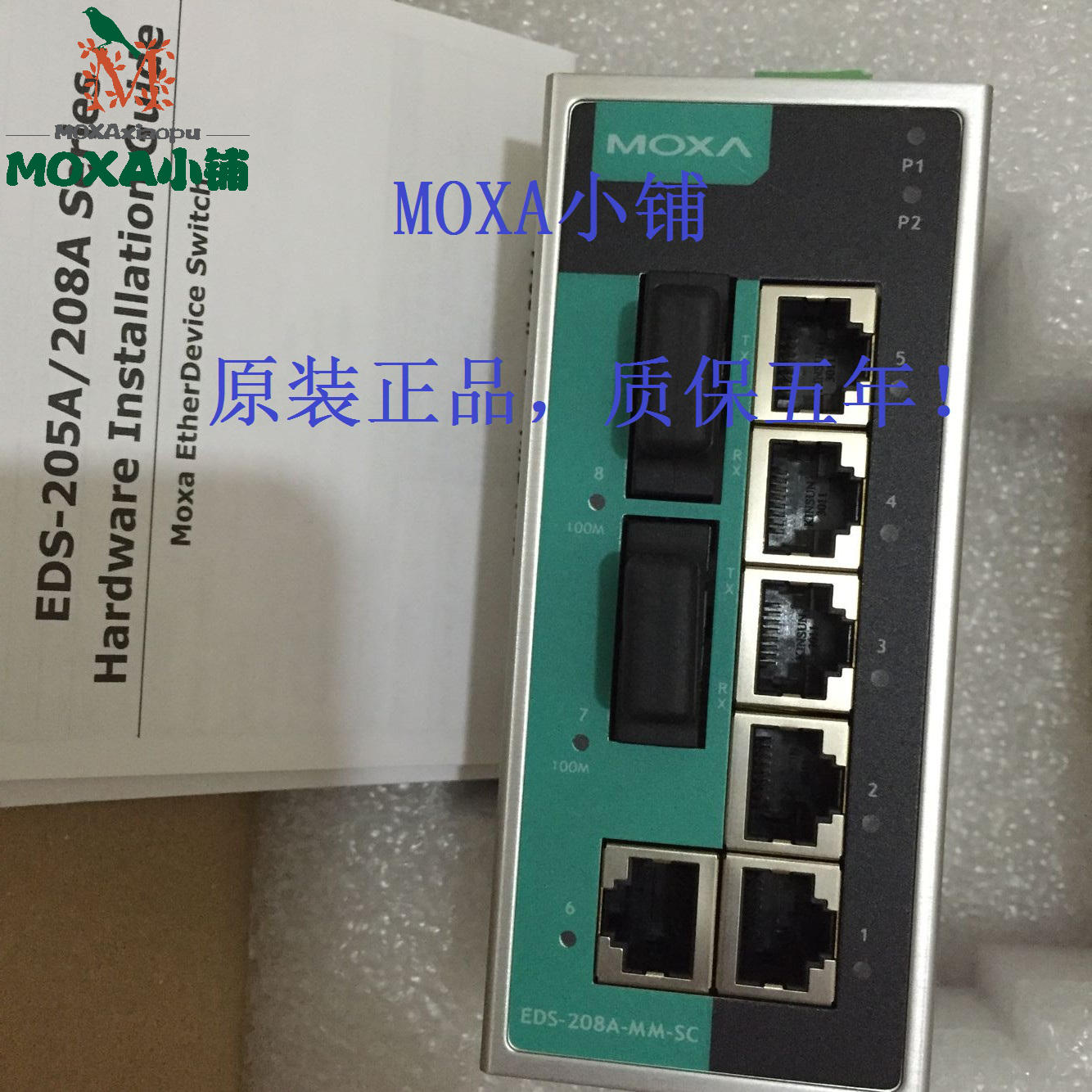 Moxa Switch Moxa Moxa Eds 208a Mm Sc2 Multimode Optical Port 6 Electrical Port Non Network Switch
