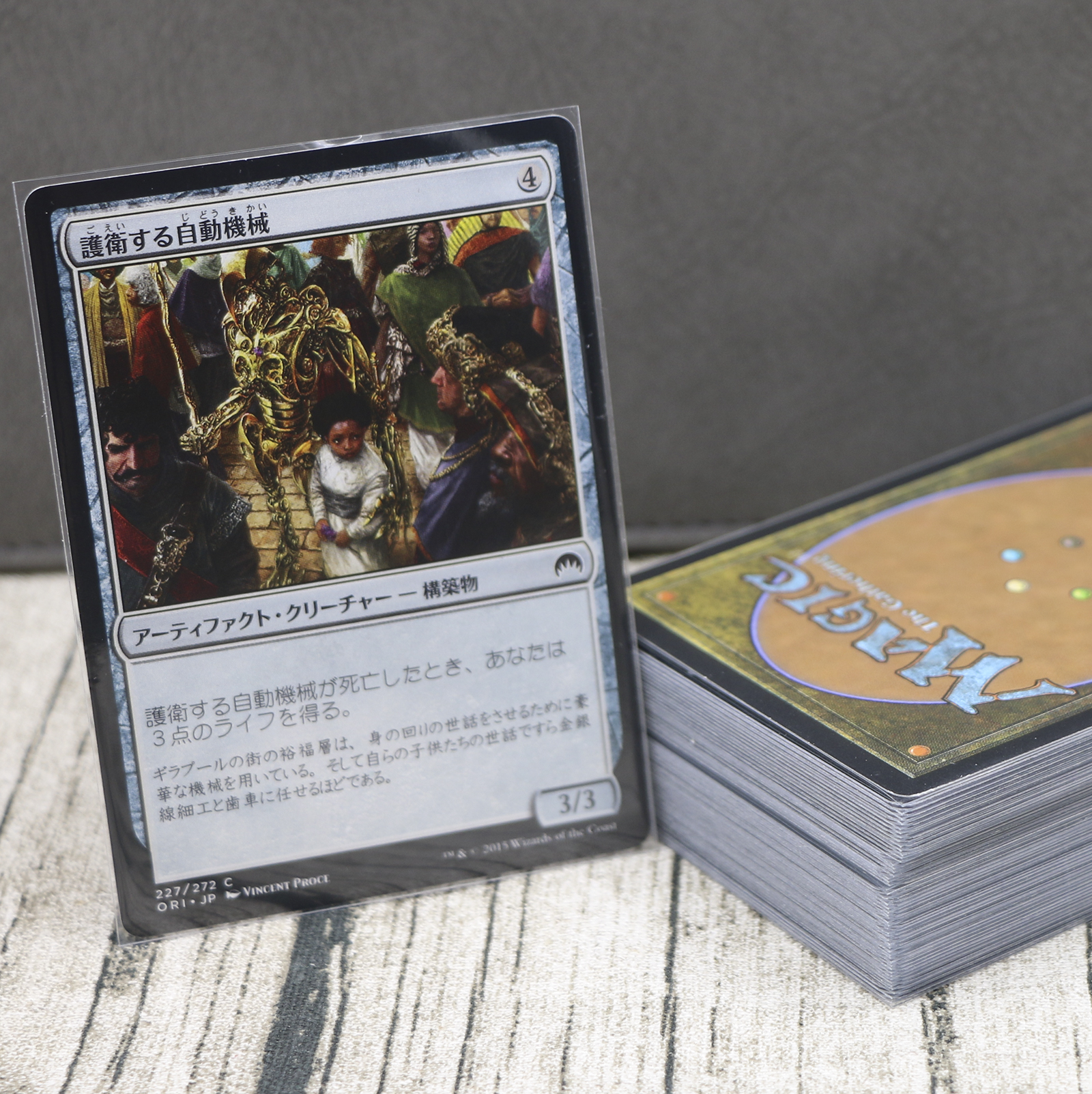 Mtg Online Shop Meet 64 89 Close Fitting Card Bag Card Sets Of The Magic Battle Of War Within Three Kingdoms Mtg