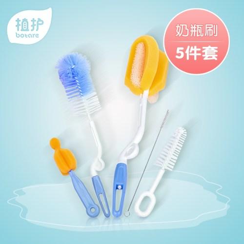 Medium Of Baby Bottle Brush