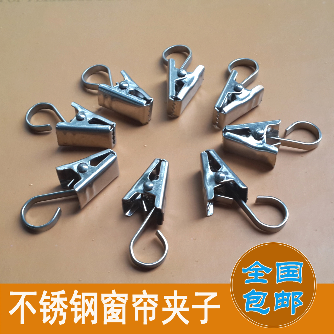 Curtain Clip Hooks Curtain Serrated Clip Stainless Steel 430 Band Magnetic Strong Metal Curtain Hook Hook Small Clip Curtain Accessories