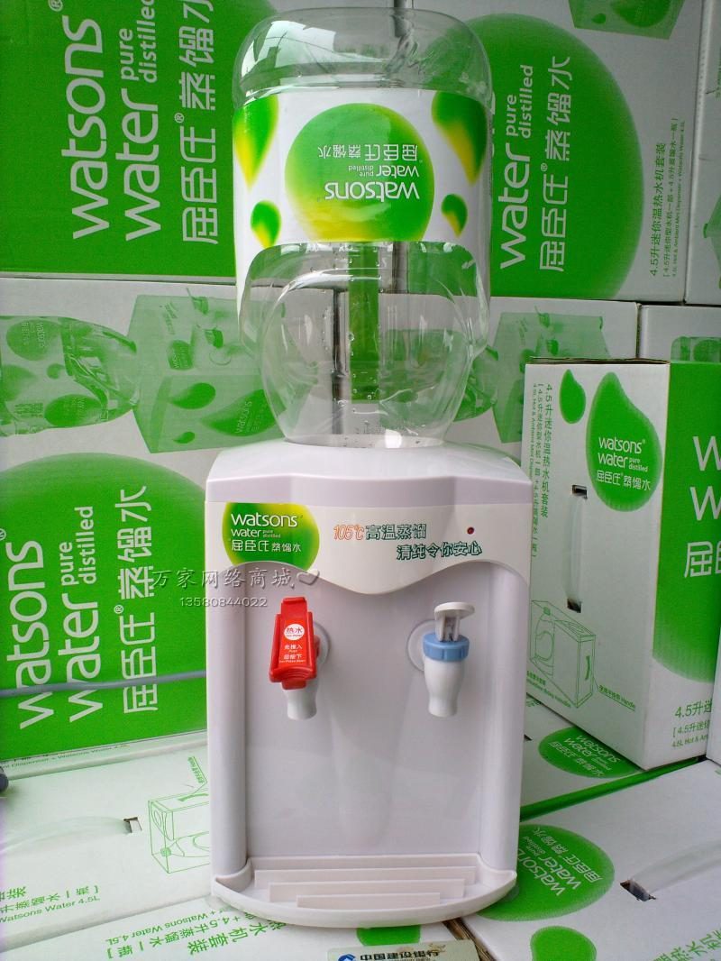 Mini Water Dispenser New Version Watsons Mini Water Dispenser 4 5 Liters Watsonswater Watsons Distilled Water Dispenser