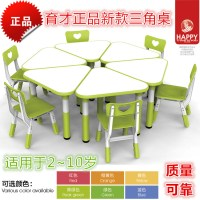 [USD 27.23] Kindergarten tables and chairs children's ...