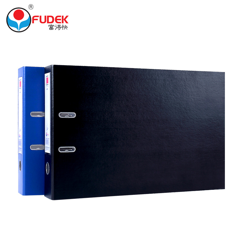 USD 885 Rich Fast HY2054 HY3055 A3 Folder Horizontal Perforated