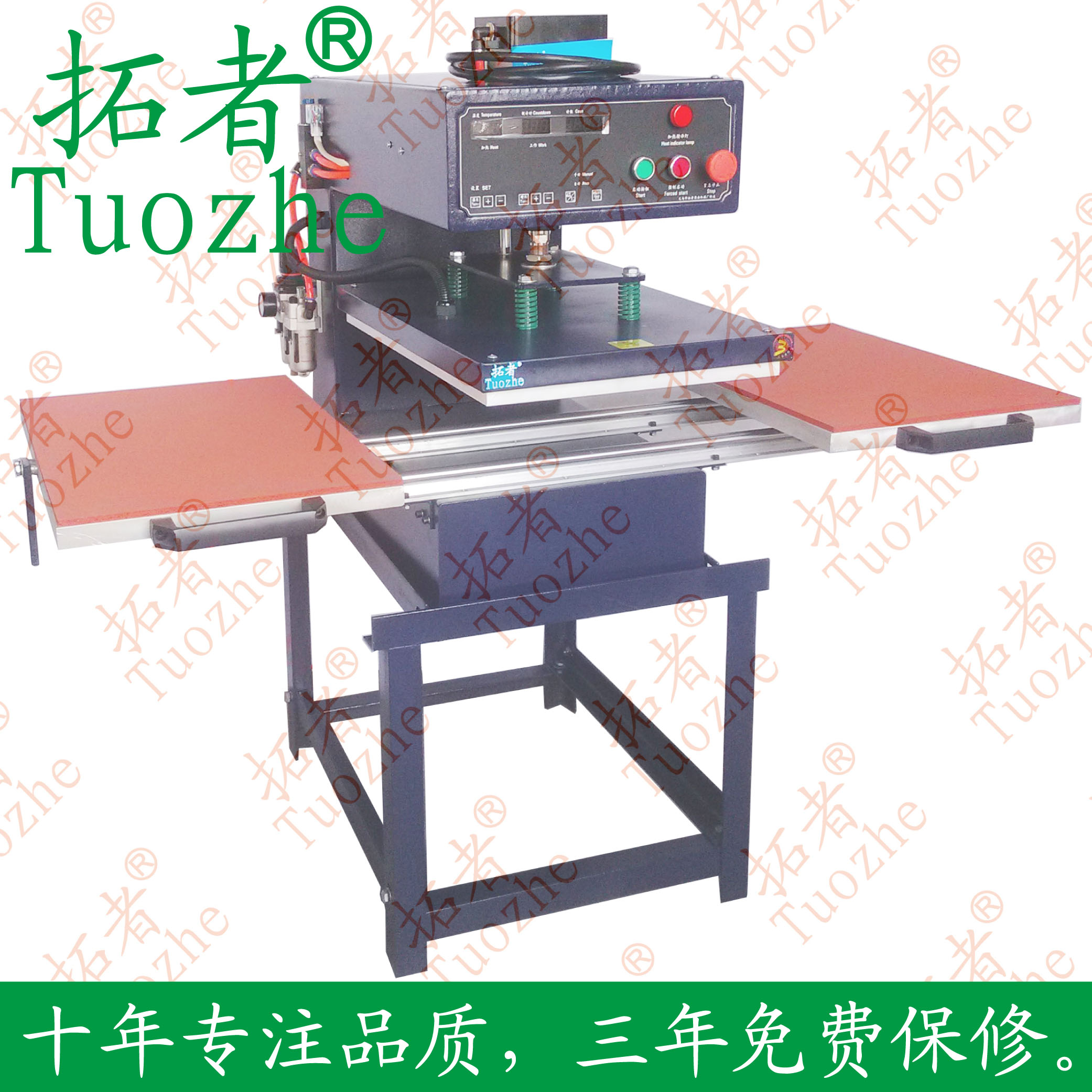 Sublimation Press Thermal Transfer Equipment 50 70 Pneumatic Heat Transfer Machine