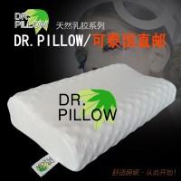 [USD 180.00] DR PILLOW Thai Latex pillow natural cervical ...