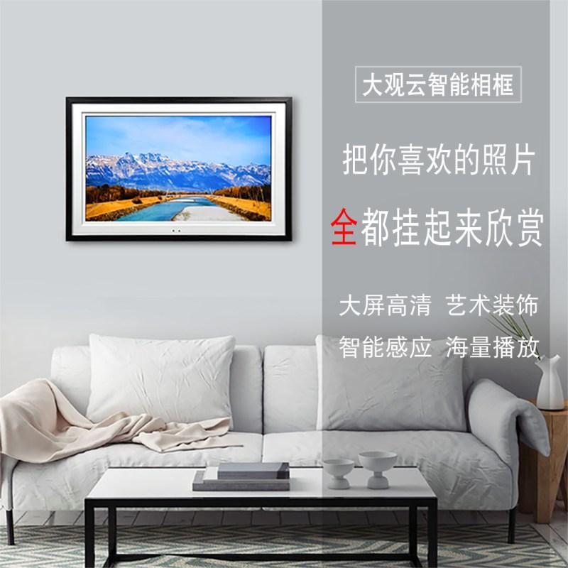 Large Of Large Digital Picture Frame
