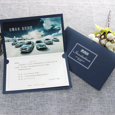 High-end business invitations customized company annual meeting