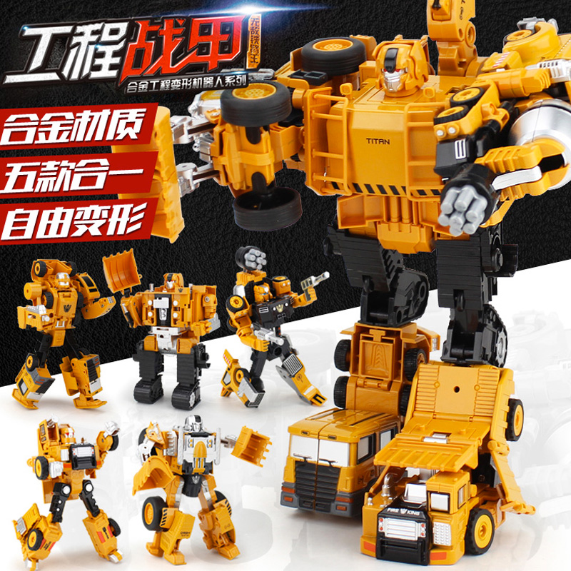 USD 1941 Deformation toys King Kong alloy version of the new