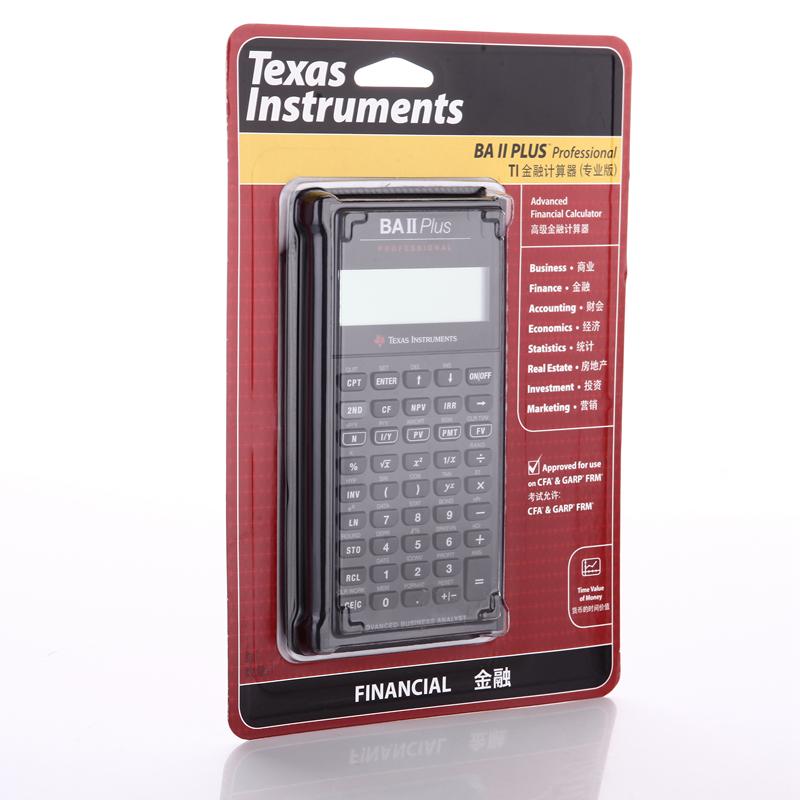 USD 10232 Texas Instruments TI BA II Plus professional BAII - financial calculator