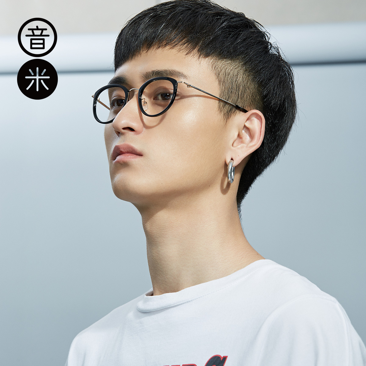 Mirror Frame Glasses Sound Meter Round Frame Glasses Retro Flat Mirror Glasses Frame Female Round Face With Glasses Myopia Glasses Female Simple Eye Frame