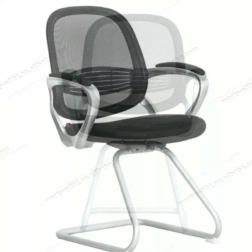 Adjustable Desk Chair Without Wheels Simple Design Plastic Mesh Chair Without Wheels Buy