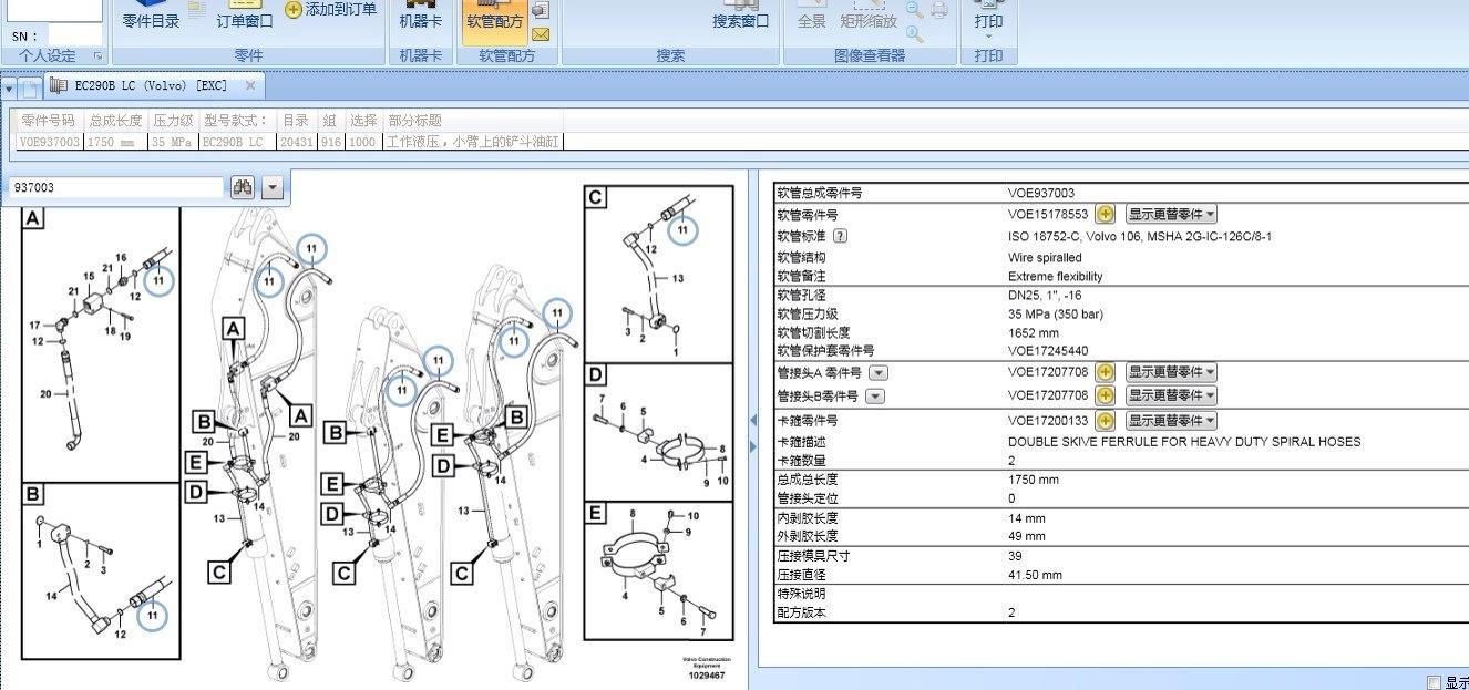 volvo l220f wiring diagrams
