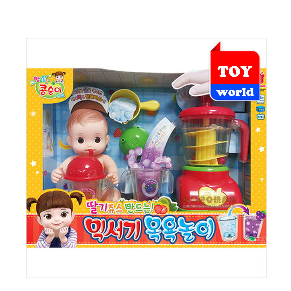 Fullsize Of Baby Bath Toys