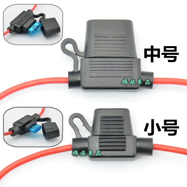 USD 450 Car waterproof fuse box car modified fuse socket fuse