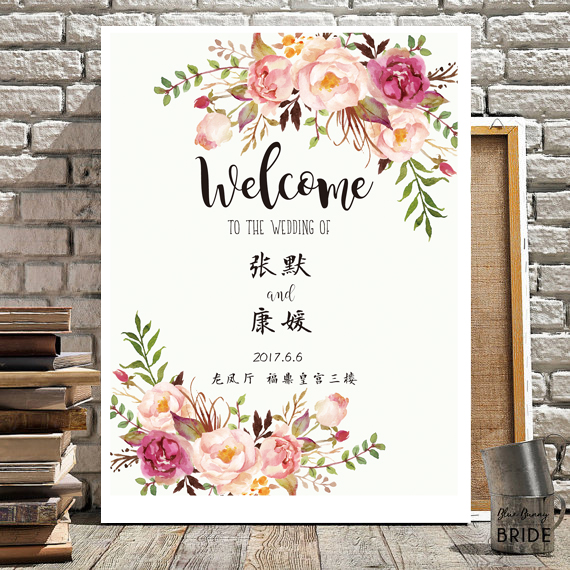 USD 1636 Custom wedding ink welcome card personalized water sign