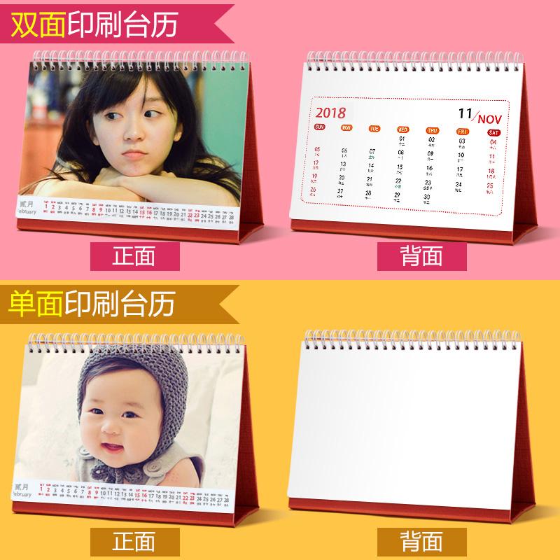 USD 3448 2018 Vertical 10-inch calendar custom diy baby photo