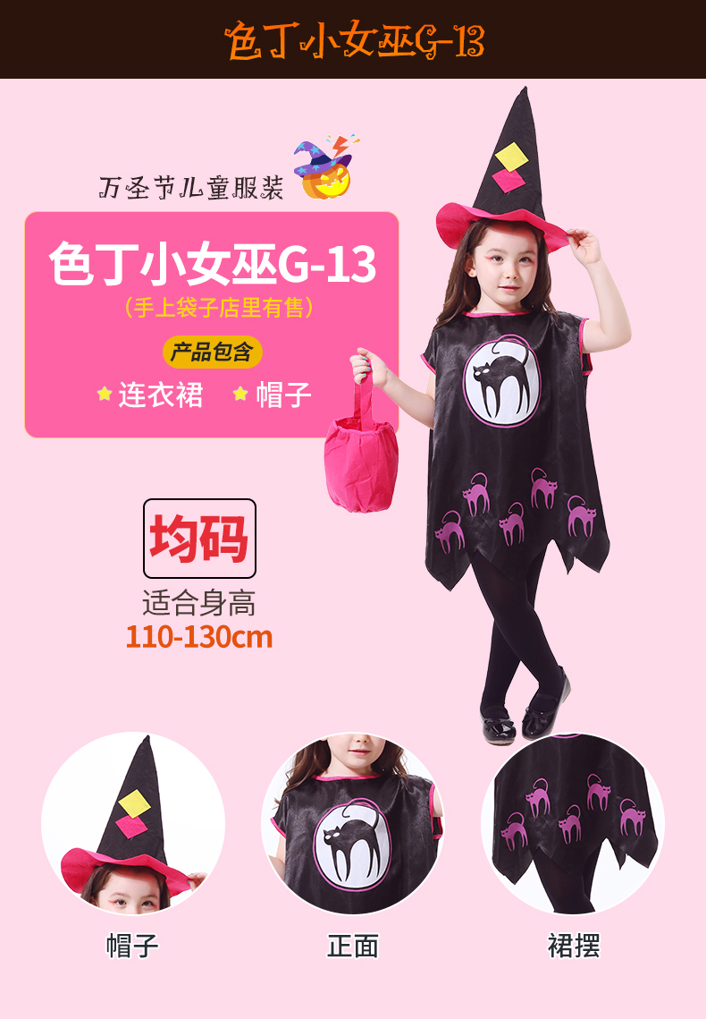 Halloween Kostuem Kinder Vampir 10 44 The Goods Stop Production And No Stock Cosplay Clothes