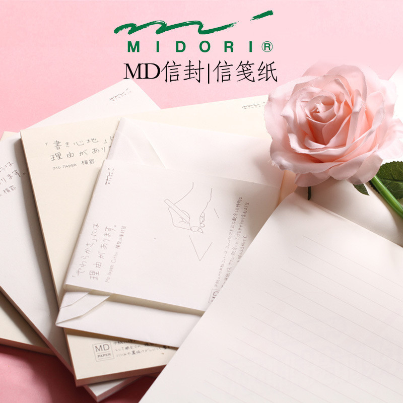 USD 1377 Japan midori MD Japanese-style and simple vintage - horizontal writing paper