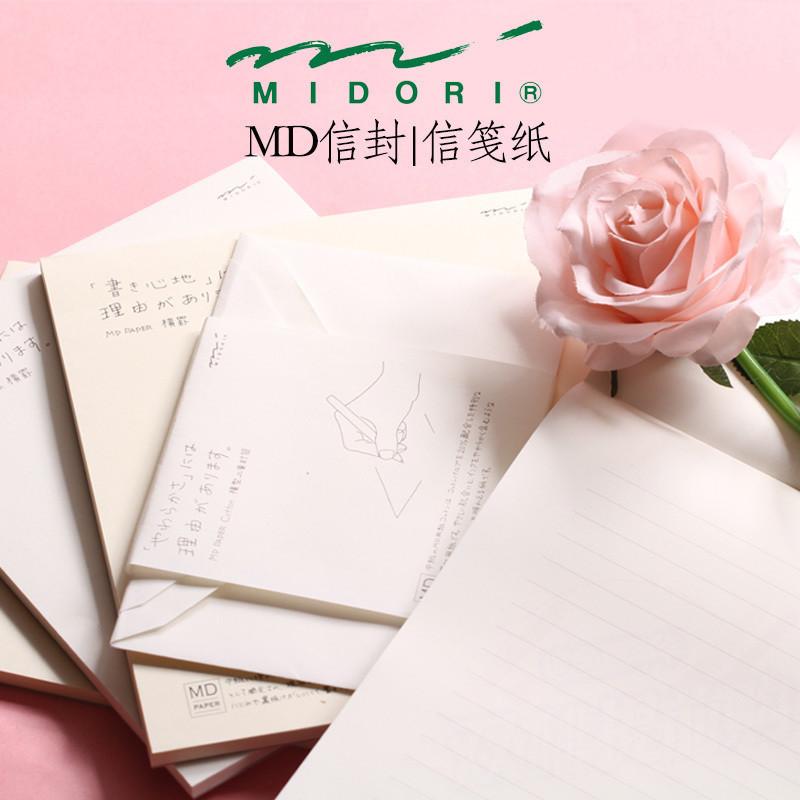 USD 1377 Japan midori MD Japanese-style and simple vintage