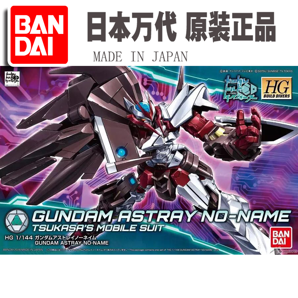 No Name Online Shop Blue Sky Spike Bandai Hgbd 012 1 144 No Name A Form Of Anonymous Heresy Gundam Red