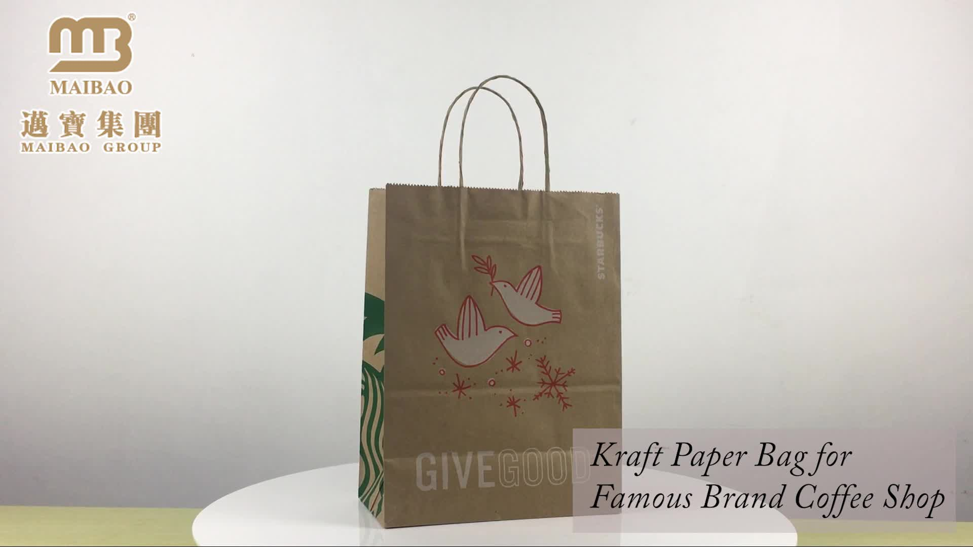 Paper Gift Bags Wholesale Wholesale Custom Merchandise Shopping Small Brown Mini Kraft Paper Gift Bags With Handles Buy Paper Gift Bag Mini Kraft Paper Gift Bag Mini Kraft