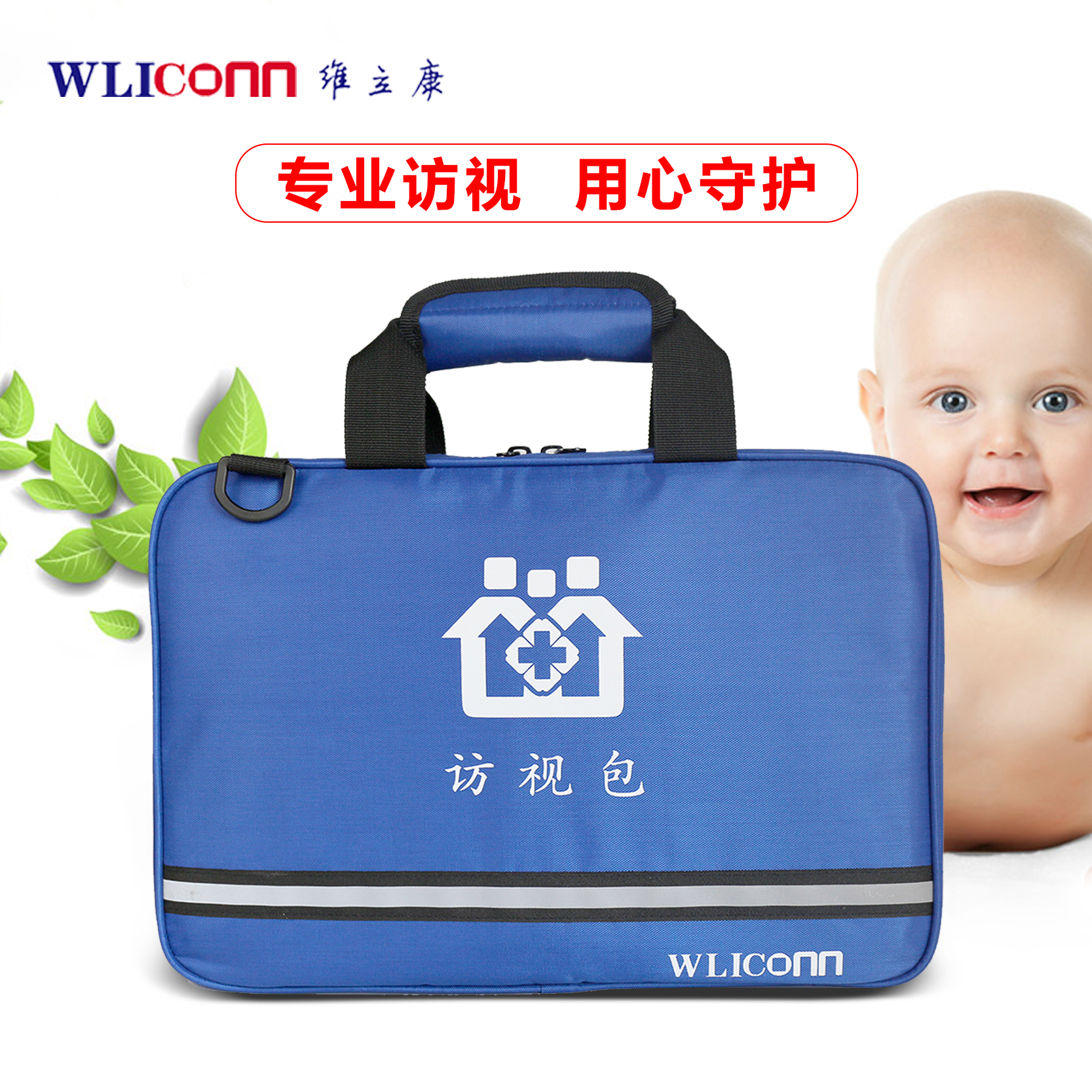 Newborn Babies Online Shopping Usd 21 79 Postpartum Visit Package Community Health Follow