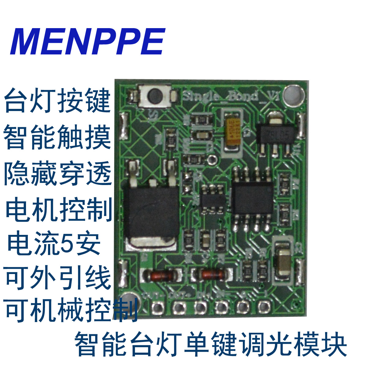 Usd 8 59 Led Lamp Touch Dimming Module Stepless Dimming Pwm Control Board Switch Module Capacitive Touch Button Wholesale From China Online Shopping Buy Asian Products Online From The Best Shoping