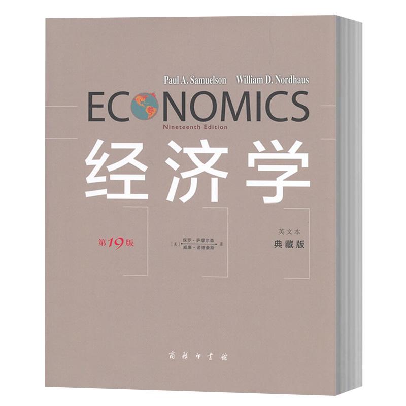 USD 4238 Economics 19th Edition English book collection hardcover