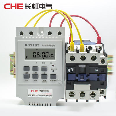 6KW three-phase controller Aerator 380V high power time control