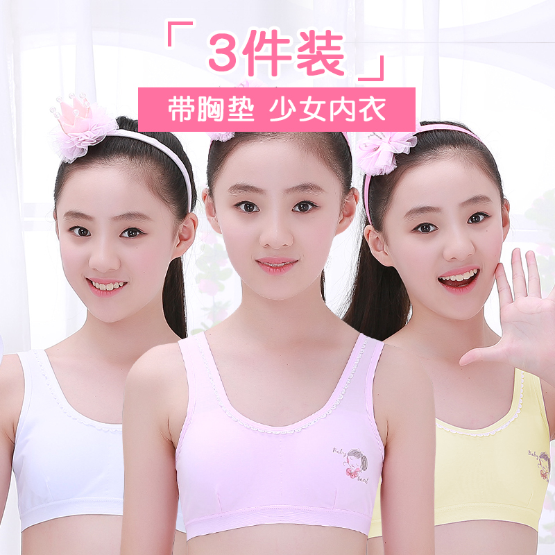 USD 4976 Girls puberty underwear development bra small vest