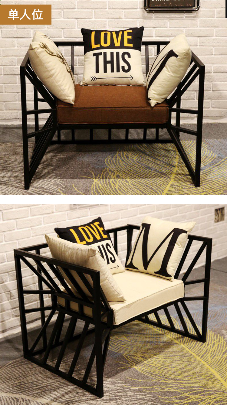 Retro Sofa Shop Retro Wrought Iron Casual American Industrial Wind Card Seat Sofa Bar Restaurant Western Tea Shop Coffee Shop Table And Chair Combination