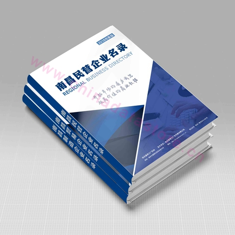 Nanchang private business directory Nanchang private companies - business phone book