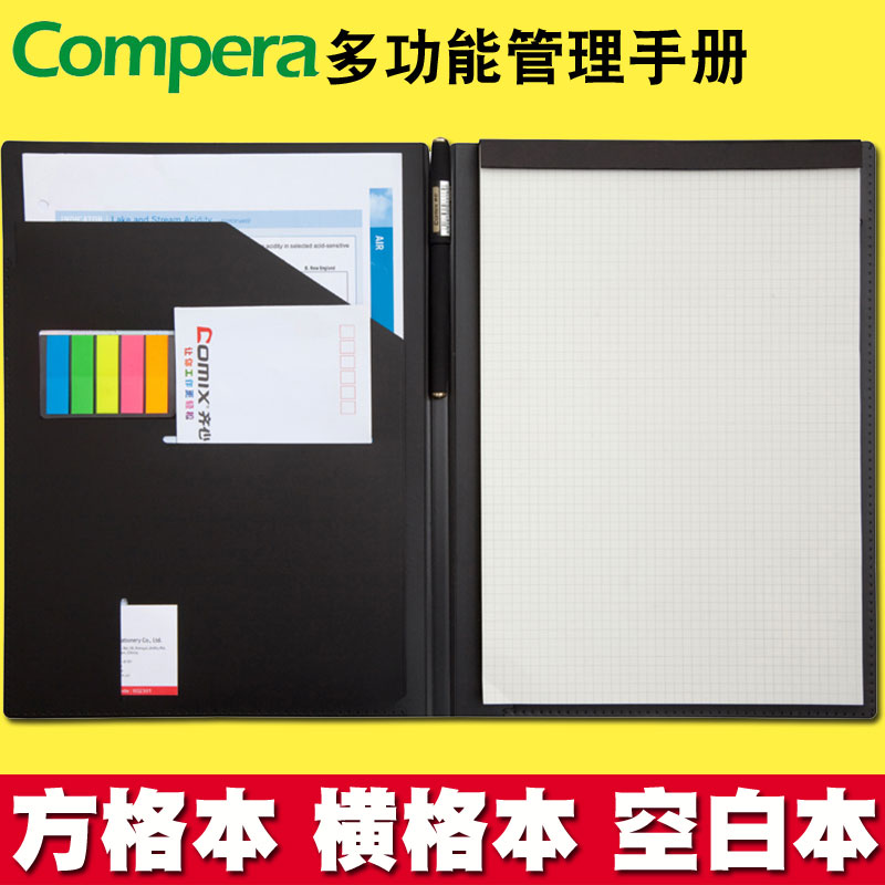 USD 913 Together c8201 multi-function management manual manager